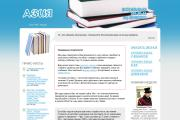 asiabook.ru
