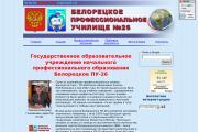 www.belpu26.narod.ru