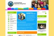 www.girlscout.ru