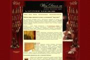 www.windecor.ru