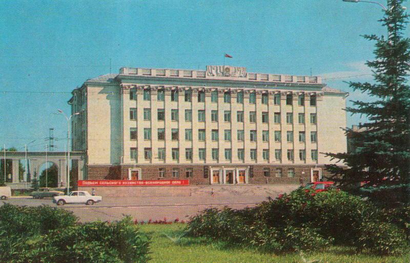 Администрация городского округа город Уфа